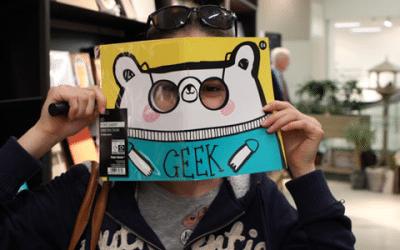Nous sommes tous des geeks